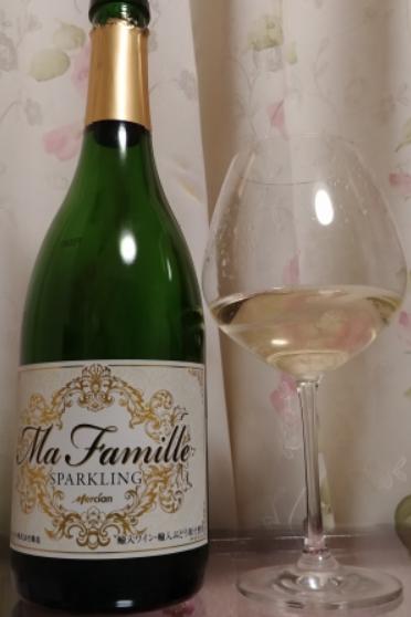 「マ・ファミーユ」レビュー!ファミリーマートのワイン