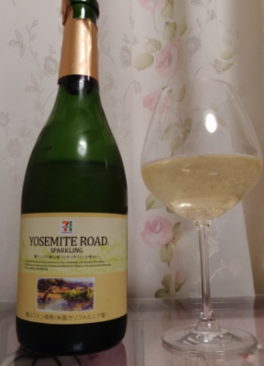 セブンイレブンのワイン「ヨセミテロード・スパークリング」レビュー