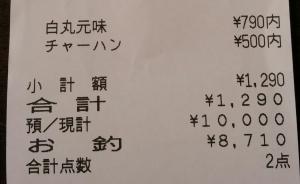 20171009_155123-1[1]