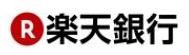 楽天銀行 ロゴ