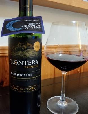 フロンテラ・プレミアム 赤ワイン