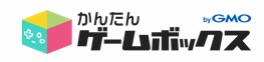 ポイントタウン「ゲームボックス」のロゴ