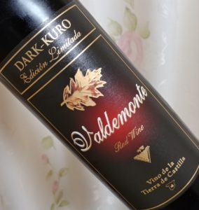 valdemonte-bottle-front