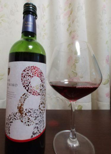 「安心院ワイン 卑弥呼 赤」大分・三和酒類株式会社
