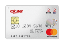 rakuten card-picture