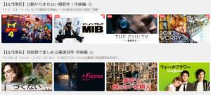 U-NEXT-entertainment1