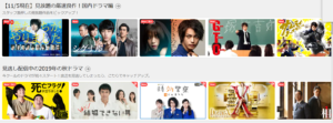 U-NEXT-entertainment2