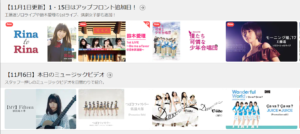 U-NEXT-entertainment6
