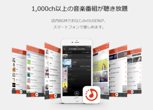 U-NEXT-entertainment10