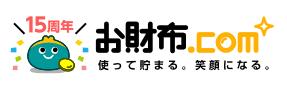 osaifu-com-logo