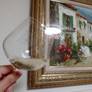 マー・アンデス・ブリュット スパークリングワイン